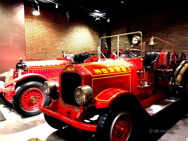 消防博物館に行ってきた!館内の見どころやアクセス方法などを紹介