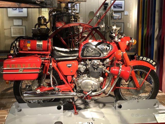 二輪消防車、通称「赤バイ」