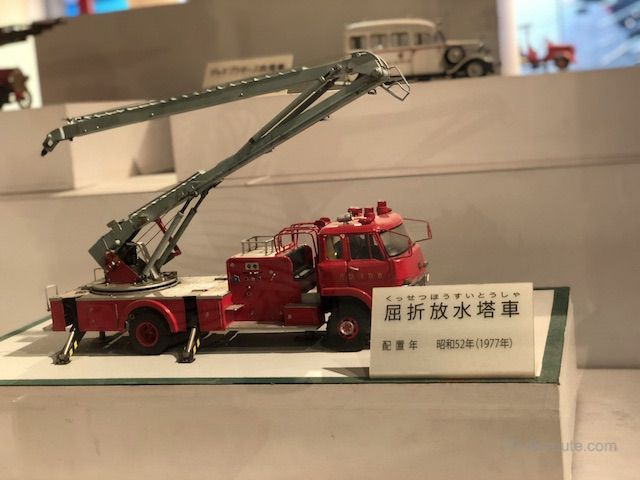 消防自動車の模型