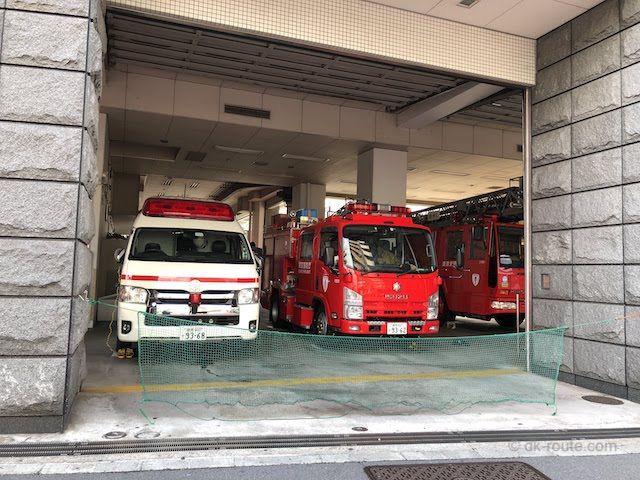 四谷消防署1Fに停車している救急車&消防車