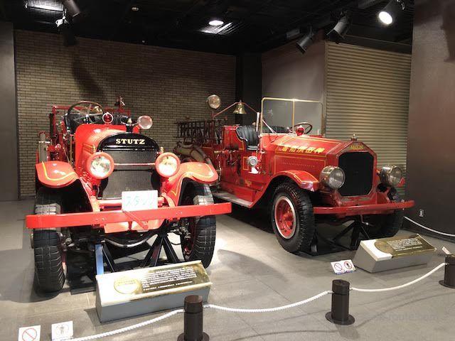 スタッツ消防ポンプ車/マキシム消防ポンプ車(消防博物館B1F展示)