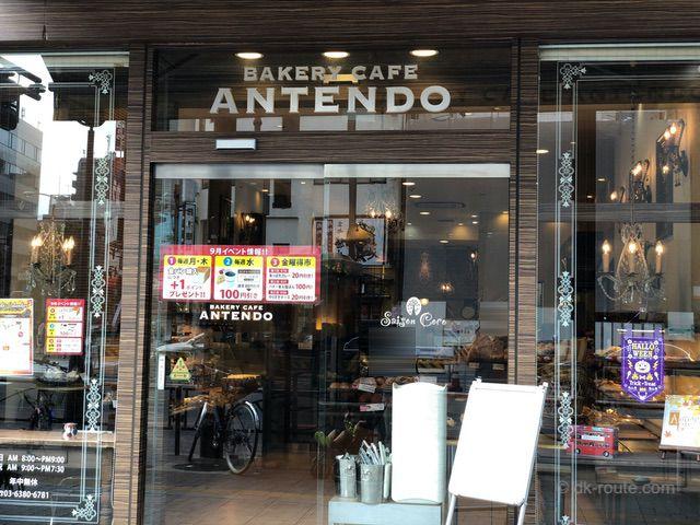 四谷三丁目の駅前にあるパン工房AntenDo「アンテンドゥ」外観イメージ