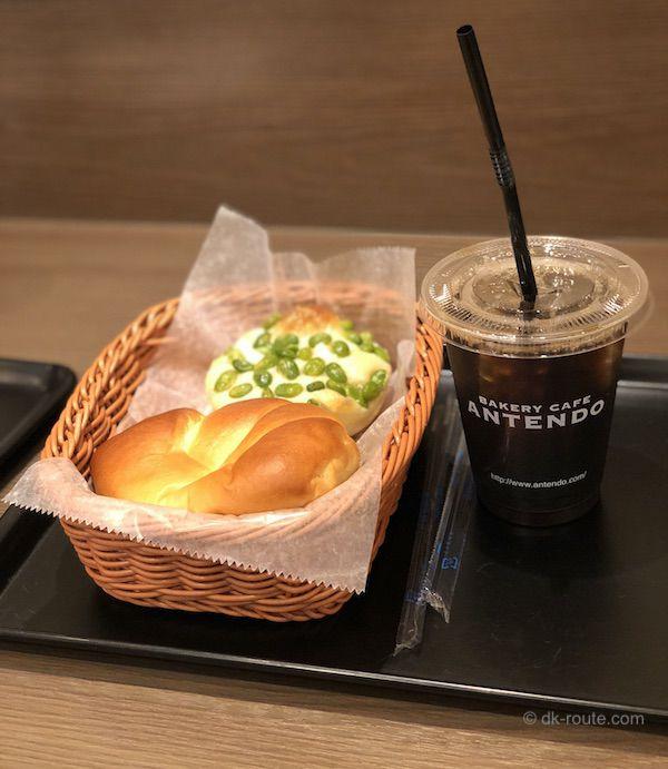 パン工房AntenDo「アンテンドゥ」で購入したパンと珈琲