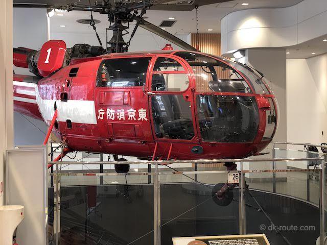 消防博物館の1Fに展示されている消防ヘリコプター