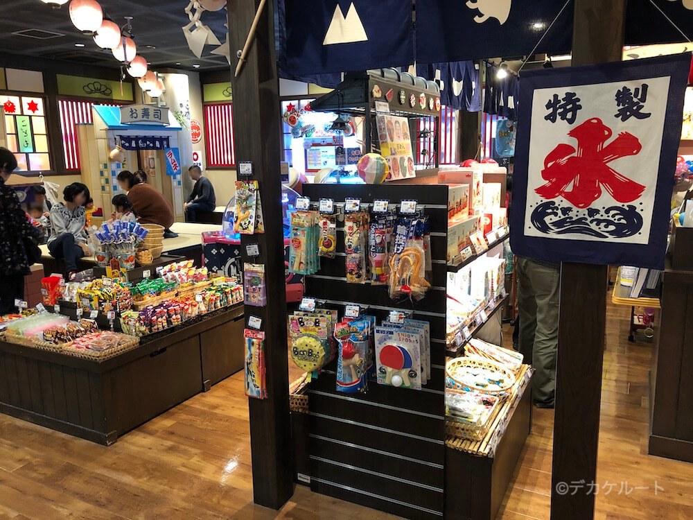 東京ソラマチの「こどもの湯」にある駄菓子屋コーナー