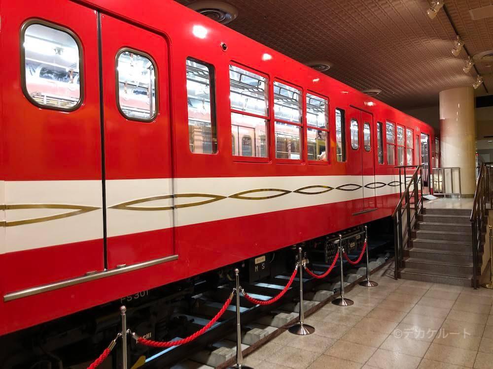丸ノ内線301号車 側面イメージ in 地下鉄博物館