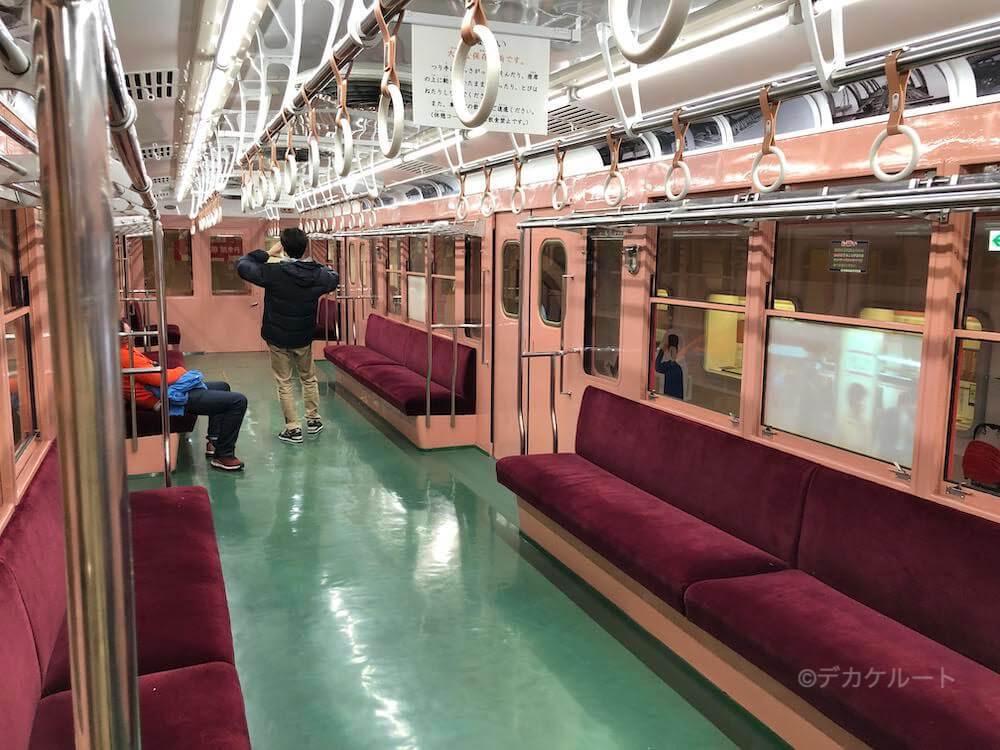 丸ノ内線301号車 車内イメージ in 地下鉄博物館