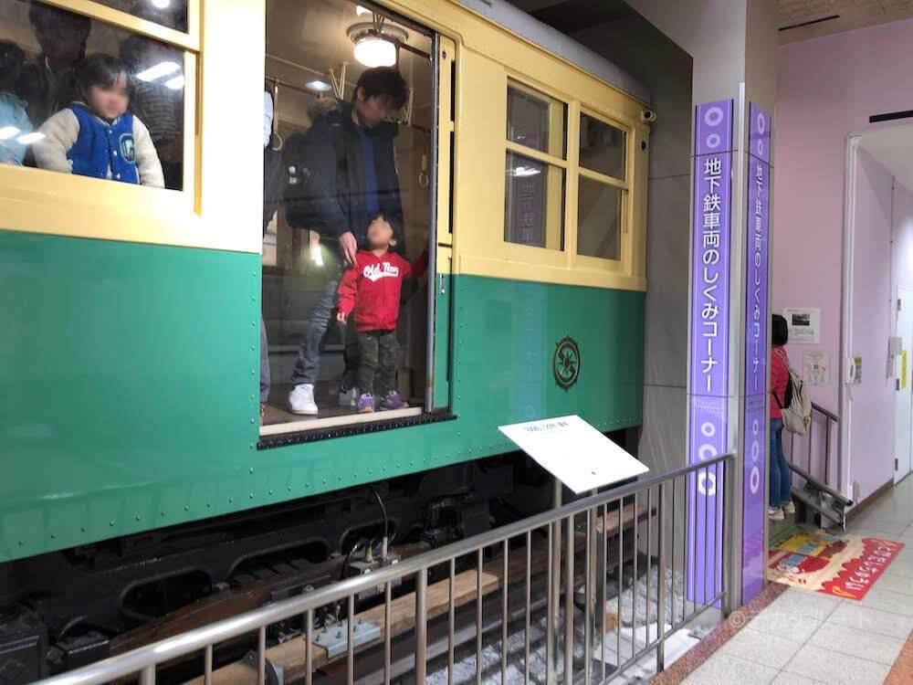 昔の銀座線渋谷駅~新橋駅間を走っていた展示車両