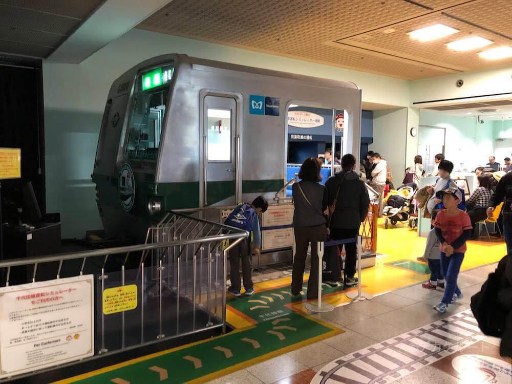千代田線の運転シミュレーター