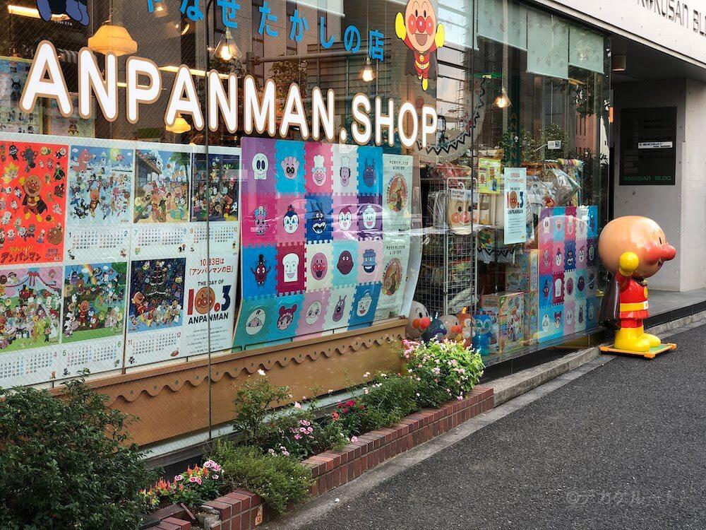 やなせたかしのお店アンパンマンショップの店舗外観イメージ 四谷三丁目側