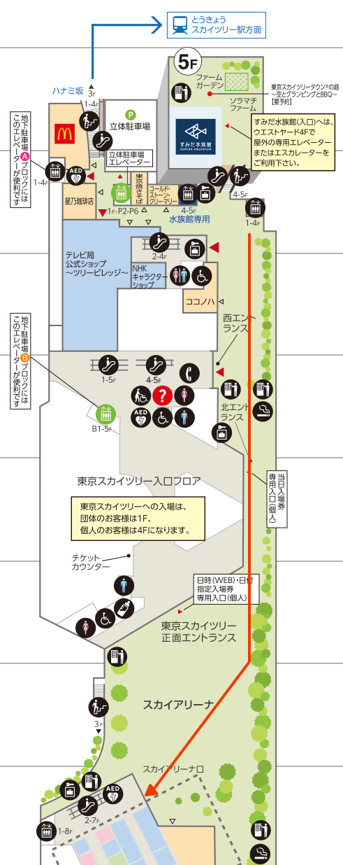 東京ソラマチの4階フロアマップ