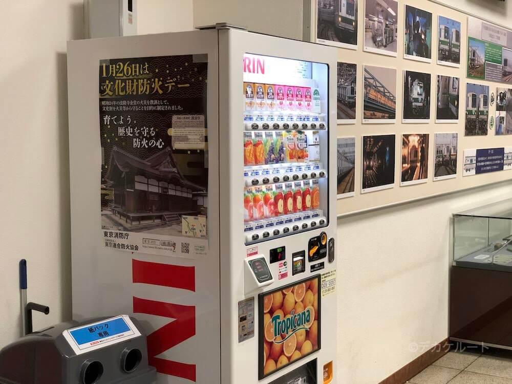 地下鉄博物館の休憩コーナーにある自販機&展示物