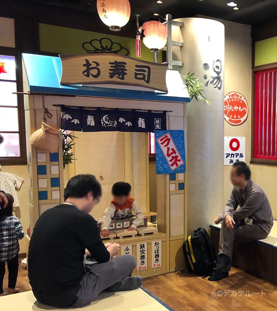 お寿司屋の屋台(こどもの湯、ごっこ商店街)